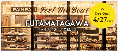 FUTAMATAGAWA 二俣川店